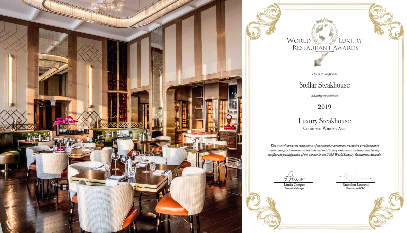 stellar steakhouse best asia luxury restaurant
